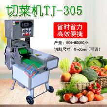 不锈钢切菜机切片切丝机?#20449;?#29255;机厂家图片