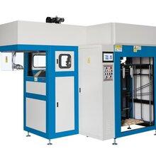 高速連體盒成型機代理加盟-熱薦高品質RKZDLT350高速全自動連體盒成型機質量可靠圖片