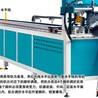 内蒙古不锈钢防盗网全自动数控冲孔机
