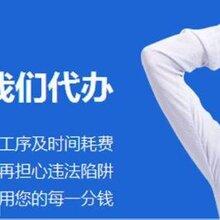 上海闵行解除工商税务异常 闵行区解除公司地址异常 公司异常处理