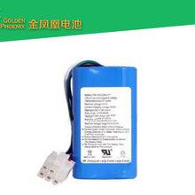 大容量電池東莞報價合理的智能鋰電池廠家推薦圖片