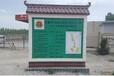 石家庄饮用水源保护区标志牌规格