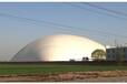 內蒙包頭新疆烏魯木齊膜結構煤棚-購買氣膜結構煤棚就來蘭州中天久業膜建筑