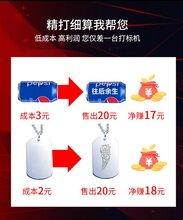 微型激光打标机公司 激光刻字机 优质品牌