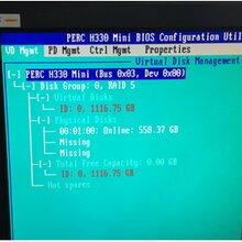 佛山多家安利硬盘维修数据恢复90%修复