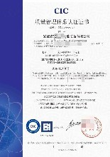 专业的ISO28001职业安全与健康管理体系 收费透明