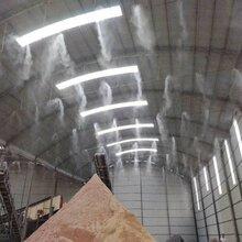 柘城料仓喷雾加湿系统高空除霾降尘设备安装安装技巧