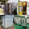 青县厂家直销一体化工业空调机柜 一体化机柜 优势厂家