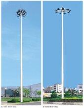 ub8优游注册专业评级网球场高杆灯厂ub8优游注册专业评级网供应20米足球场升降高杆灯型号SXY-GGD