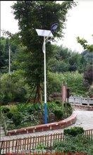 ub8优游注册专业评级网6米太阳能路灯批发厂ub8优游注册专业评级网