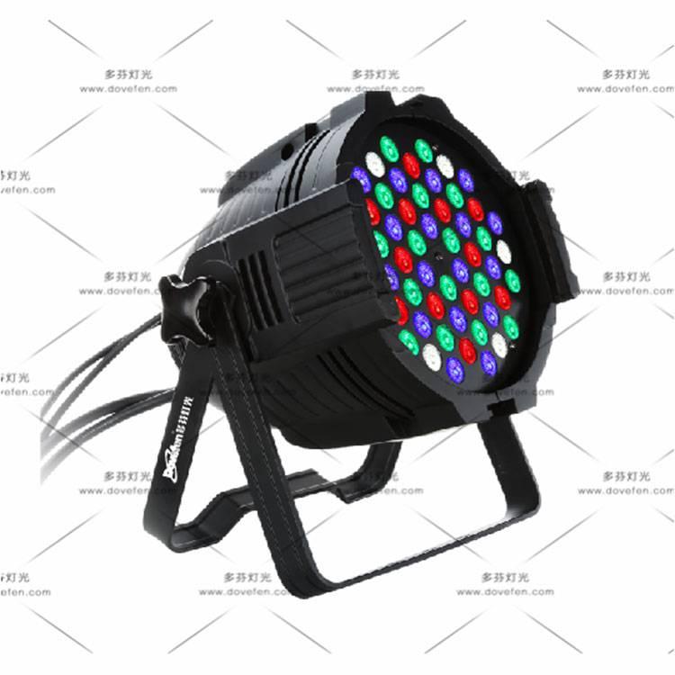 多芬54颗四色LED染色帕灯LED舞台灯光