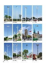 自贡25米球场高杆灯厂ub8优游注册专业评级网价直销价格