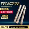 南京声测管厂家现货锐捷钢管生产加工厂