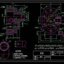 宁波优职CAD制图培训电话 CAD二维出图培训 随到随学