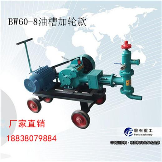 吉林现货抗浮锚杆注浆砂浆泵厂 双缸砂浆泵 可加工定制