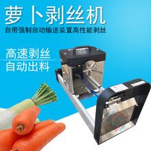 小型电动萝卜刨丝机高速切细丝机图片