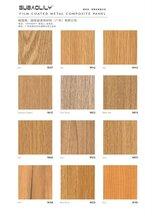 衡阳木纹美丽铝板厂家 美丽覆膜板 欢迎来电咨询图片