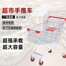 佳煲超市购物车理货车图片