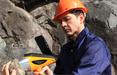 天瑞仪器便携式重金属分析仪ROHS快速检测仪手持式光谱仪