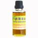 蛇床子中药精油供应商 精油 纯天然原料