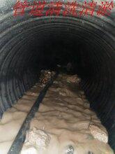 污水管道疏通经验丰富值得选择 疏通管道 服务贴心