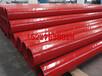 天元大口徑涂塑鋼管西安法蘭式涂塑鋼管廠家價格資訊