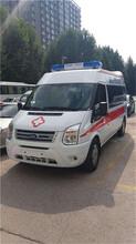 白山私人120救护车出租24小时服务图片