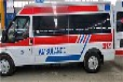 海西长途120救护车出租公司出租