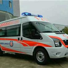 乌海救护车出租在线预约图片