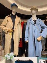 绍兴品牌女装批发价格便宜免费加盟 明牌女装图片