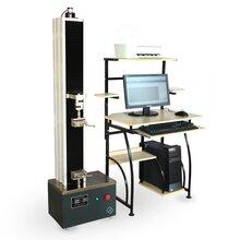 电子万能试验机万能材料试验机图片