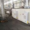 昆明配电柜空调定制 电柜空调 优势厂家直销