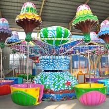 优质游乐园新型游乐设备价格 设备齐全图片