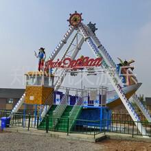 特价游乐场大型游乐设施品牌 设备齐全图片