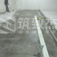成都混凝土起砂修复剂批发品牌 点击查看详情图片