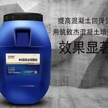 郑州混凝土增强剂现货销售 欢迎咨询图片