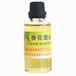 迷迭香精油生产商 单方精油 国内外供应