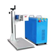 全自动激光打标机加盟代理 激光刻字机 品质保障