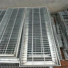 佛山国产钢格板费用 电镀锌格栅板 技术成熟 产品稳定图片