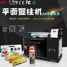 泰顺县uv手机壳打印机 质量保证