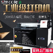 垦利县uv数码印刷机 包教包会