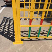 天津新款电力围栏价格 防静电箱变围栏 指定厂家图片
