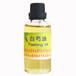 白芷中药精油生产 中药油 质优价廉