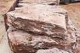 大型假山石價格 園林駁岸石施工