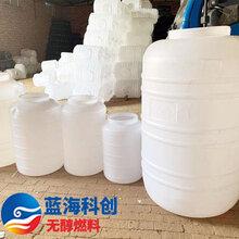 沧州生物柴油技术合作加盟 欢迎来电咨询图片