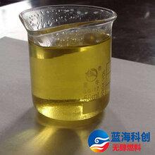 云南无醇水性燃料实体厂家图片