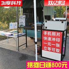 广州微型印衣服机器 高效节能