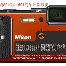 专业制造相机费用 防爆数码相机 质量保证