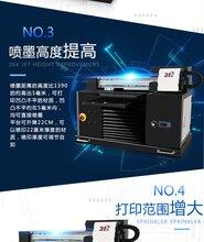 太康县中小型uv平板打印机 性能稳定 免费安装
