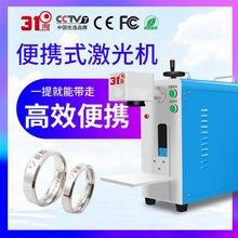 祁东县光纤激光打标机 创业小项目